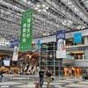 【北海道】新千歳空港は日本最高の空港