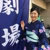 『アラサー魔法少女の社畜生活』出演者インタビュー⑤岡島世里奈さん