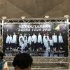 『欅坂46全国アリーナツアー2018』