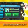 【クッキング寿司王】最新情報で攻略して遊びまくろう!【iOS・Android・リリース・攻略・リセマラ】新作スマホゲームが配信開始!