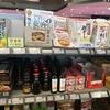ドイツスーパーに「白だし」や「料亭の味噌汁」