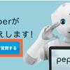 10/6更新【100%解決保証】スーパーフライデー メール  【消えた / 届かない】 -Softbank メールは不要?
