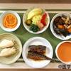 消化不良に…・秋刀魚・蒟蒻・しめじ・オレンジ・林檎