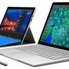 日本マイクロソフトが新型Surface発表イベント10月22日(木)14時から、Surface BookとPro4国内発売日や価格かな
