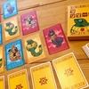 簡単なボードゲーム紹介【ツンダール】