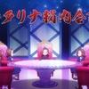 【アニメ版】『乙女ゲームの破滅フラグしかない悪役令嬢に転生してしまった…』第1話「脳筋パワープレイで破滅フラグをへし折れ!」の感想・レビュー