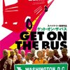 Get on the Bus (Spike Lee、1996)