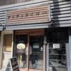 汁なし担々麺(タンタンタイガー蔵前店)