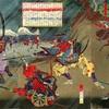 織田信長の戦国デビュー戦の桶狭間の戦いは、実際はかなり地味だった