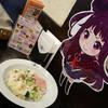 【コラボカフェ】おちこぼれフルーツタルト@東京都・キュアメイドカフェ
