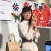 美容家 石井美保さんに学ぶオイル美容