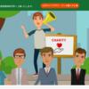 Fountain Connect(ファウンテンコネクト)ICO 20%増トークン購入はコチラ!2018年9月取引所上場決定の大注目案件!