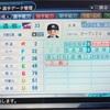 247.オリジナル選手 酒部敦裕選手 (パワプロ2018)