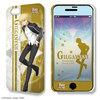 Fate HF  iPhone7,8ケース