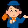 武州松山附近名所圖繪?~吉田初三郎式鳥瞰図データベース