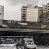 金沢駅で駐車料金がかからずに楽しめる方法