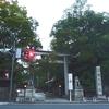 横糸-1「室町初期・上杉氏の事(観応の擾乱と武蔵野合戦)」