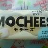 ローソン モチーズ ‐もちもち~ず‐