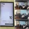 オブジェクトストレージ活用セミナー 「がんばれ日本のサービスプロバイダー!」