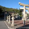 参道脇の原爆慰霊碑