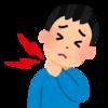 首の痛みと肩のコリに効く?ファイテンのネックレスを1日試してみての効果はいかに。