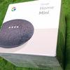 google-home-notifierをRaspberry PiにインストールしてGoogle Home Miniを喋らせる(追記)