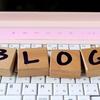 毎日の出来事がブログのネタになる?〜アウトプット(文章)について⑦〜