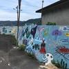 大和村津名久集落の防波堤の絵とカメに会えるスポット。【大和村】