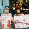 「Violin&Cello Fair」のご案内🎻