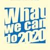 What we can do 2020のこと 取り扱い現状報告と近況