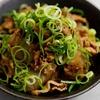 牛肉・こんにゃく・ごぼうの味噌煮込みのレシピ