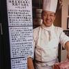 【手書き】いきなりステーキのお願い文書に突っ込んでみよう。銚子電鉄は成功したのにね。