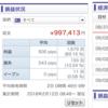 【日経225CFD】元金回収できました!