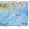 2017年01月02日 10時07分 新島・神津島近海でM2.6の地震