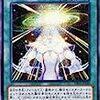 【遊戯王】レアリティコレクション2にミラクル・コンタクト、オネスティ再録キターーーー!!