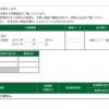本日の株式トレード報告R1,12,10