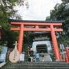 【古い…】弥生時代・古墳時代に創建された神社のまとめ