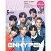 ViVi 2021年6月号増刊<表紙: #ENHYPEN>
