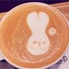 可愛いカフェラテ、ワンタップバイ