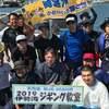 8月の「2019 天狗堂 伊勢湾ジギング教室」開催しました!
