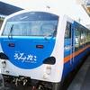JR八戸線 「リゾートうみねこ」で堪能する海の絶景