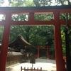 京都旅行最終日!!  暑いと距離感ワケわかんなくなるよね編
