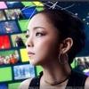 【エンタメ】安室奈美恵が出演する、オンライン動画配信サービスHuluのテレビCMの新バージョン