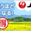 FSX PMDG777-200 (Tokyo:RJTT LDA Z RWY22)  movie