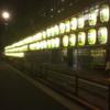 架空キラキラ女子日記『キラキラ夏フェス!~東京カレンダーリターンズ 綾菜、46歳』