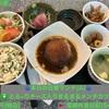 🚩外食日記(546)    宮崎ランチ   「アンの家」②より、【本日の日替ランチ(A)】‼️