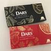 DARS Premium(ダース プレミアム)