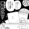 【漫画感想】少年エース2020年5月号の「ケロロ軍曹」の感想とか目次コメントの話とか