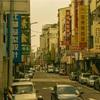 【一日一枚写真】台中市の朝 Part.3【一眼レフ】