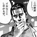 kyosho5's blog